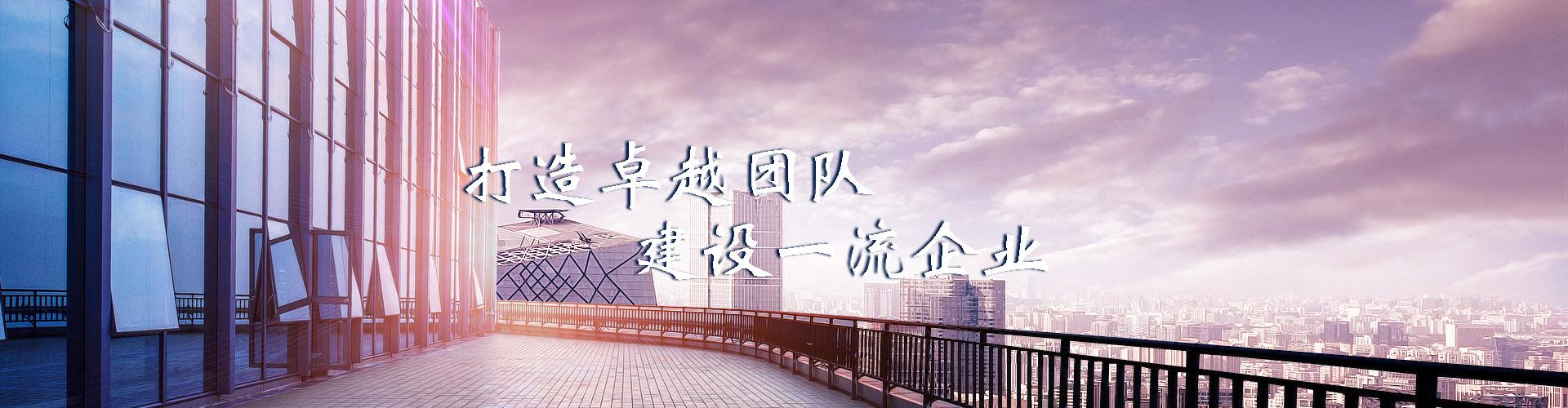 合肥中辰轻工机械-banner3